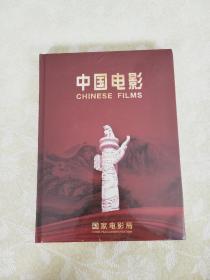 中国电影DVD(红海行动、我不是药神、影、无双、后来的我们、照相帅、邪不压正、超时空同居,无双,熊出没 )