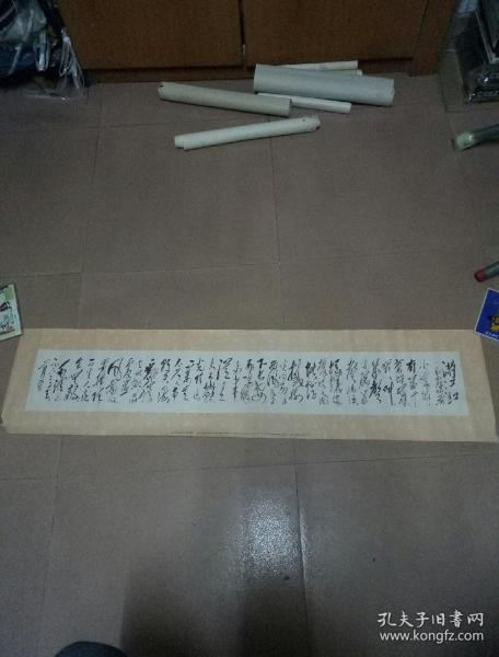 毛主席詩詞 滿江紅和郭沫若同志 1969年上海東方紅書畫社印制毛主席詩詞手稿手書 保真包老宣傳畫一幅