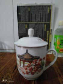 中國力生茶杯