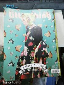 恋物志 little thing 2015 42