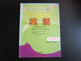 外研版高中英语课本选修7 第七册