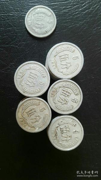 1955年硬幣五分與1956年硬幣五分共計51枚全部通走 實物品相如圖所示,其中1955年五分只有一枚,1956年五分共有50枚,兩者合計(51枚)。這些都是我父親在賣給他的人手里買來的,大概是從幾千枚硬分幣里面挑出來的,來之不易。所有硬分幣均有老舊磨損包漿等使用流通瑕疵,具體細節見圖,51枚分幣都有各自的正反面對稱拍攝,煩請見圖自定。快遞郵寄!