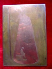 版畫底版(厚銅板)9
