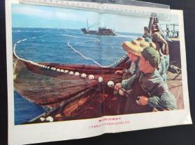 乘風破浪捕魚忙      不成冊。大小自定。滿40元包郵。如圖。品自定。