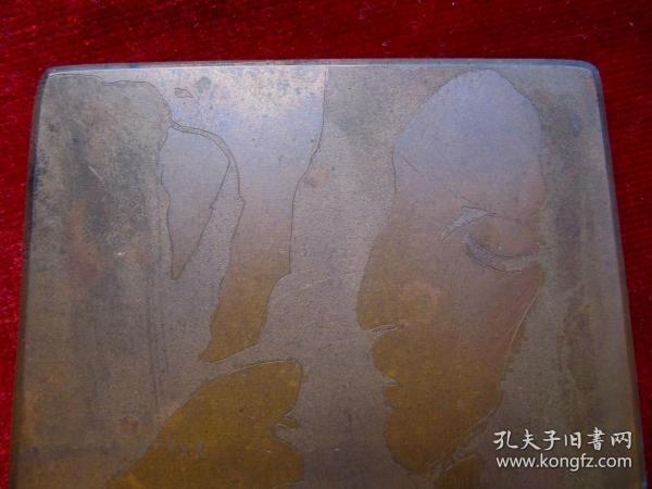 版畫底版(厚銅板)13
