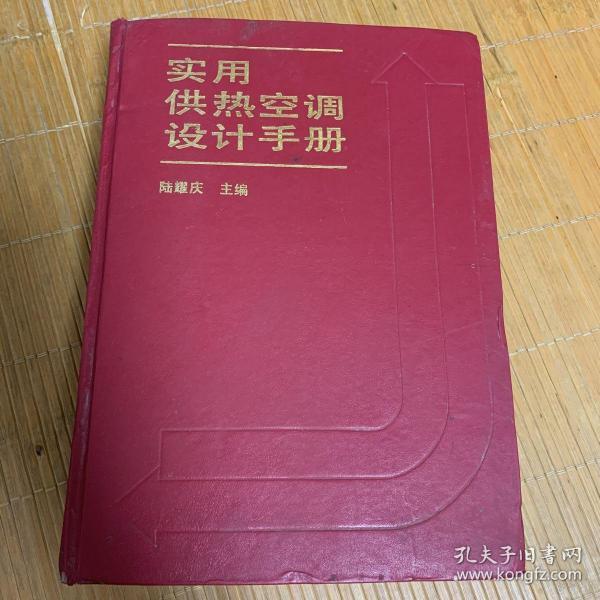 實物拍攝,1993年出版