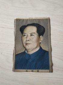 建國初期毛主席小幅彩色絲織畫