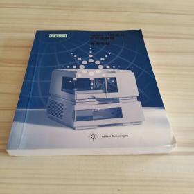 Agient1100系列自动进样器参考手册
