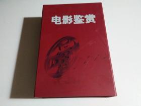 电影鉴赏【10部 外国电影】DVD光盘未开封 有外盒