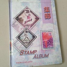 集邮册一本内有邮票