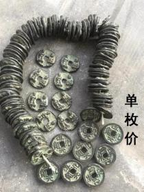 銅錢古幣打卦錢古錢幣 淳化元寶背佛像佛教供養錢 包漿老道復古工藝單枚價