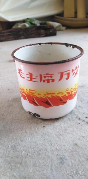 文革時期茶缸