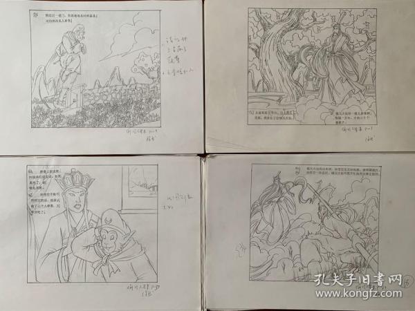 儿童文学作家-徐然老师手绘的,共7套精美儿童读物 包含(儿童故事 成语 寓言 唐诗 西游记...等)