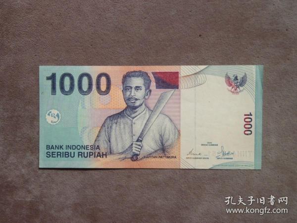早期 印度尼西亞100元紙幣 外國錢幣收藏