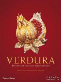 Verdura-蔬菜类