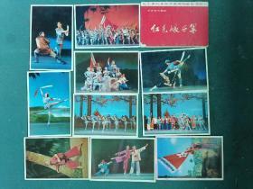 64开,文革时期宣传画片,革命现代舞剧《红色娘子军》10张1套合售