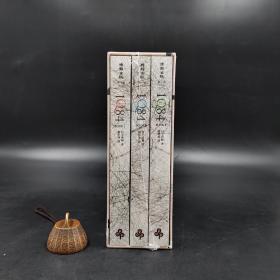 台湾时报版 村上春树 著 赖明珠 译《1Q84(村上春树长篇小说盒装典藏套书)》(全3册)
