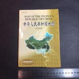 中华人民共和国地图 中英对照