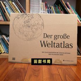 巨型本 世界地图百科The rough world atlas进口正版带详细经纬度