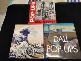 POP-UPS【HOKUSAI+DALi+M.C.Escher  共3本合售  看图】