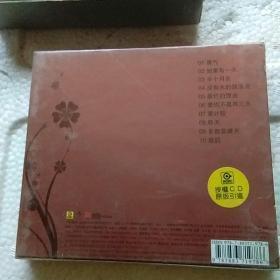 梁静茹勇气CD