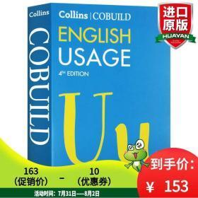 正版 柯林斯英语用法指南 新版 英文原版英英字典 Collins English Usage 进口语法学习词典工具书 英文版原版书籍
