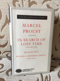 In search of the lost time vol.1: Swann's way and Within a Budding grove by Marcel Proust -- 普鲁斯特《追忆逝水年华》之卷一 人人文库精装本