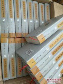 莆仙戏传统剧目丛书(共23册)