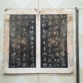 三藏圣教序拓本一册,剪裱册页,存16开32面
