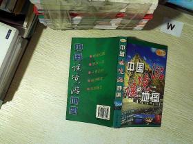 中国谜境游地图 . .