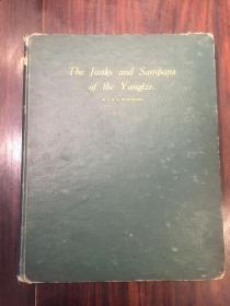 英文原版 The Junks And Sampans of the Yangtze 《长江上的帆船及舢板》第二卷(1948年)