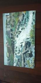 老油画【二道白河水坝】1975年