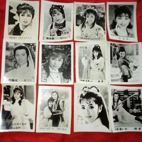 老照片---影星、翁美玲及射雕英雄传剧照(共18张)
