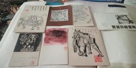 中央美院教授  贾涤非 手绘小品  生肖卡 6张 保真 {给他老师的}   还有两封写给他老师的信札 合售