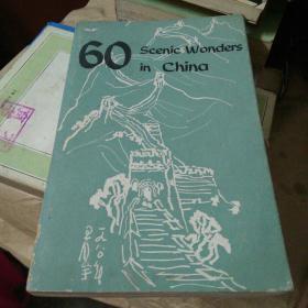 60 Scenic Wonders in China(32开C)