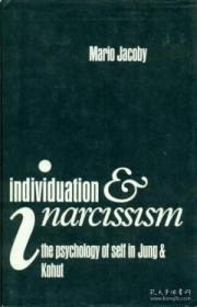 Individuation And Narcissism-个性化与自恋