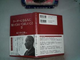 日文書一本 精裝