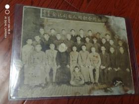 景锠泰行全体同人留影纪念.照片民国(1929)