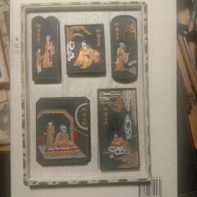 雎阳五老胡开文制墨一盒(20cmx14cm)