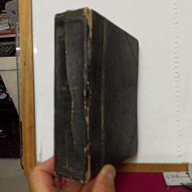 1946年英文原版     MAGAZINE  DIGEST    7-12期合订本   原国立清华大学图书馆,中国人民大学图书馆藏书