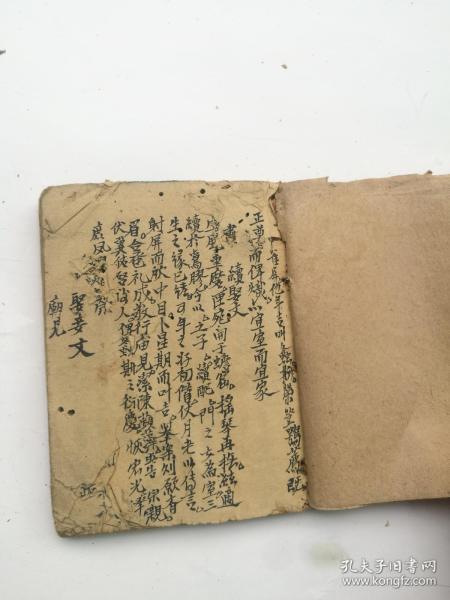 原装,手抄各种祭祀文一厚本