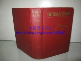 1940年英文《滇缅公路》---- 70余幅民国时期云南缅甸老照片 抗战 昆明、政要等等,书顶刷黄,一版一印