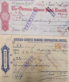 民国厦门华侨银行支票二种不同