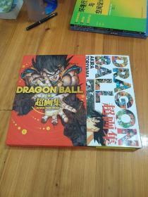 DRAGON BALL 龙珠超画集ドラゴンボールAKIRA TORIYAMA 鸟山明