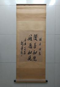 中国书协常务理事、开国少将魏传统书法,保真!假一罚十!