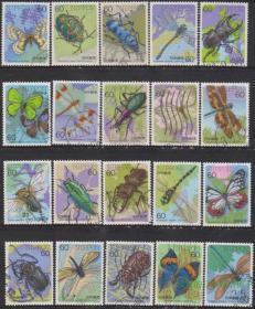 日本邮票信销C1084-1103号 1986-1987年 昆虫系列.蝴蝶.蜻蜓.甲虫等20枚全套+4枚小本票(共24枚合售)(用过的信销票)