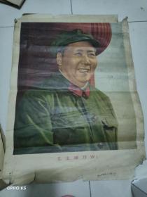 毛主席万岁宣传画