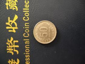 外国硬币阿根廷1954年50分满五十元包邮