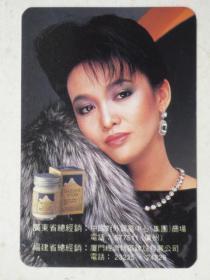 """1990年""""夏士莲雪花膏""""年历卡...香港明星:嘟嘟郑裕玲"""