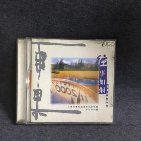 天音老唱片 往事如烟    CD     碟片  唱片  光盘  (个人收藏品) 绝版